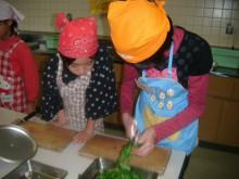 ふれあいネットひらかた「食育ステーションまきの」のブログ-12/28